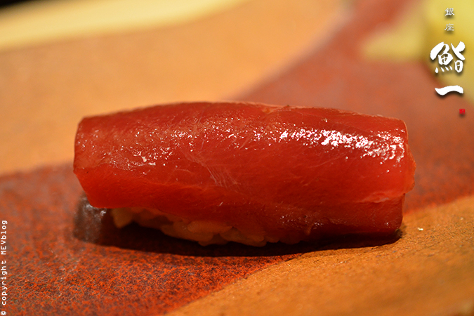Maguro Zuke – Marinated Tuna
