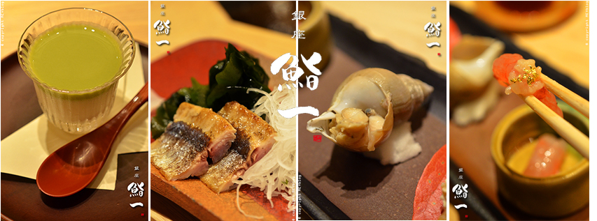 ชุด Omakase Nigiri (Chef's Choice Sushi) 5000++ บาท
