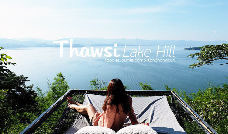 Thawsi Lake Hill